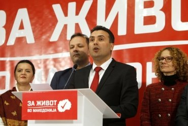 ZAEV: Optimista sam! CIPRAS: Ispunite uslove