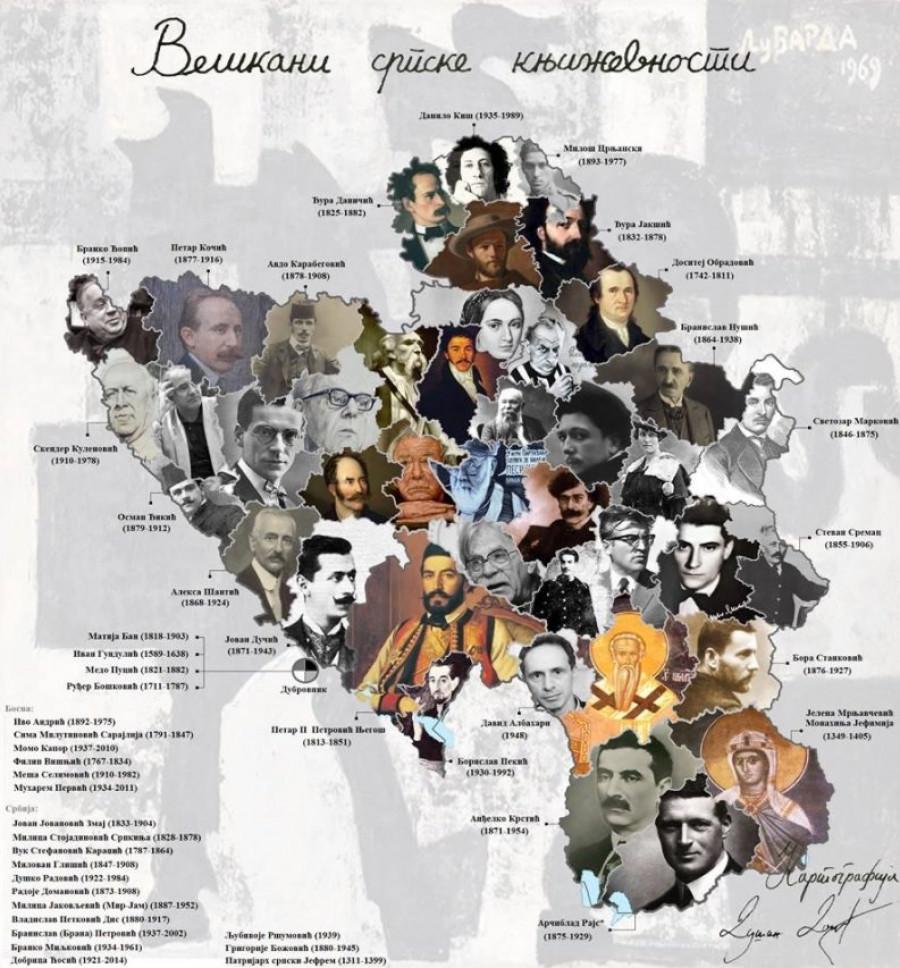 Republika Ovo Je Karta Srbije Bih I Republike Srpske Sa